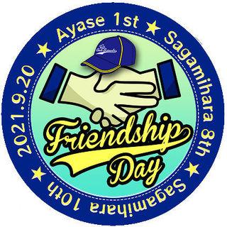 kan0920friendshipday_0.jpg