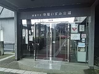 s_DSC_0543.JPG