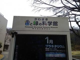 s_DSC_2091.JPG